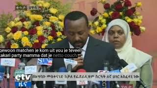Ethiopia:የዶ/ር አብይ ታሪካዊ ንግግር በሀዋሳ 11ኛው የኢህአዴግ ጉባኤ