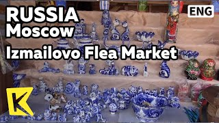 【K】Russia Travel-Moscow[러시아 여행-모스크바]이즈마일로보마켓/Izmailovo Flea Market/Gzhel/Matryoshka Doll/Shashlik(KBS 걸어서 세계속으로 PD들이 직접 만든 해외여행전문 유투브 채널 【Everywhere, K】 □ The Travels of Nearly Everywhere! 10000 of HD world travel video clips., 2015-10-12T05:54:27.000Z)