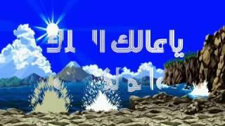 دعاء الرحمة (رائع جدا) محمد البراك