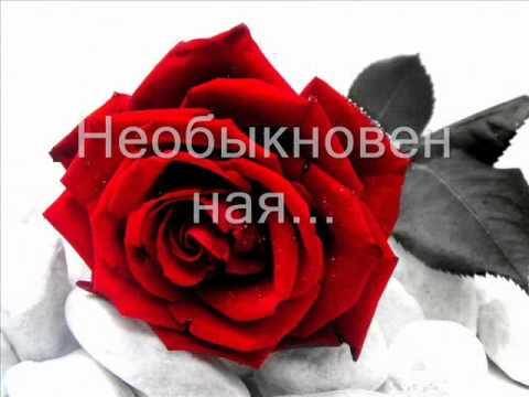 Признание в любви!!!