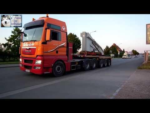 Перевозка железобетонных конструкций в Германии