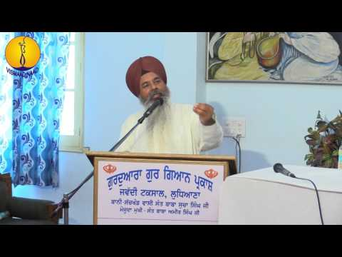 Seminar: Gurmat Vich Sangeet Da Sankalp - Prof Gobinder Singh ji Alampuri