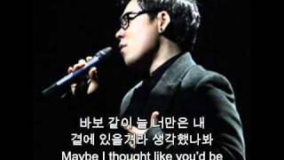 {ENG SUB} Kim yeon woo- a common phrase 'i love you' 사랑한다는 흔한 말 김연우