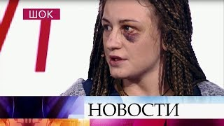 В программе «На самом деле» обсудят новый скандал в семье артиста Ивана Краско.
