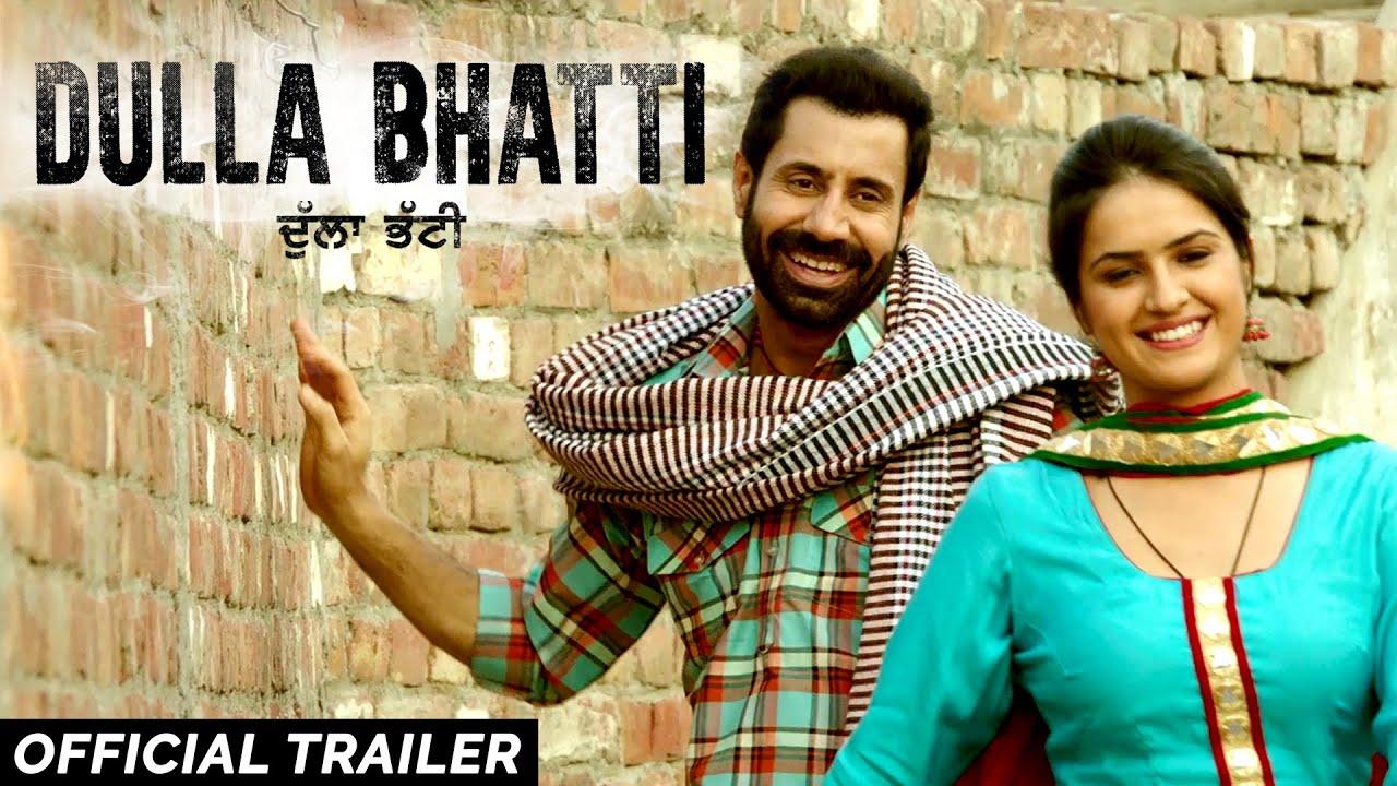 Download Dulla Bhatti ● Binnu Dhillon ● Official Trailer ● Releasing on 10th Jun ● New Punjabi Movies 2016