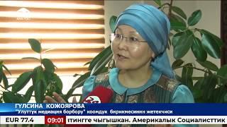 #Новости 09:00/ #АлаТоо24/ 09.03.2020/ #KTRK#Важныеновости
