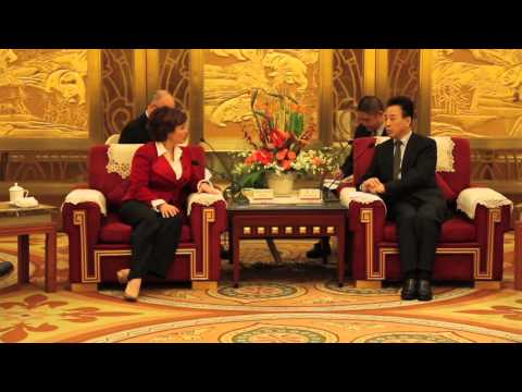 Premier's Jobs and Trade Mission: Chengdu