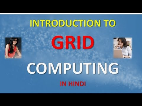 INTRODUCTION TO GRID COMPUTING IN HINDI