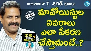 Retd Addl SP T Sarath Babu Exclusive Interview || Crime Dairies With Muralidhar #30