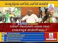 Mandya LS Poll; JDS To Hold Huge Rally, HD Devegowda To Announce Nikhil's Contest