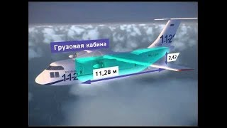 Russia's New Jet  IL-112 From The Legendary Ilyushin Company About to Get Its First Flight!