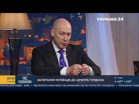 Гордон о конфликте в Нагорном Карабахе
