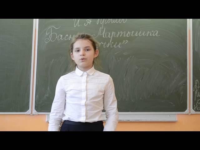 Изображение предпросмотра прочтения – АлинаАбитова читает произведение «Мартышка и очки» И.А.Крылова