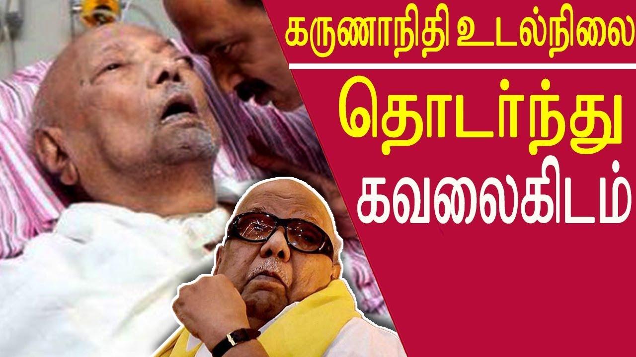 Kalaignar news live in tamil today