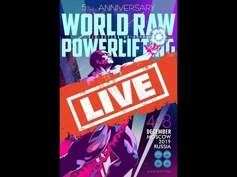 Трансляция Чемпионата Мира WRPF, 05.12.2019 - Помост 3