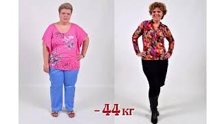 История похудения на 44 кг от Маргариты