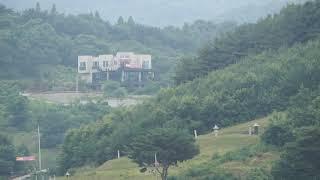 예당호 국민관광지