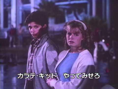 ベスト・キッド - 予告編