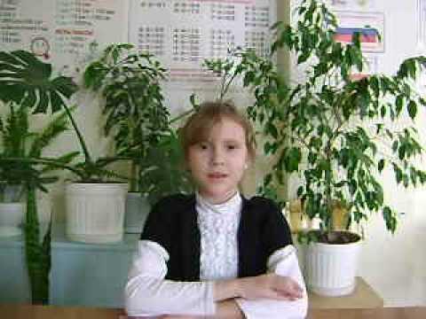 """Изображение предпросмотра прочтения – «4 класс МКОУ """"СОШ №6"""" ИМРСК» читают произведение «Баллада об одном короле и тоже об одной блохе» В.В.Маяковского"""