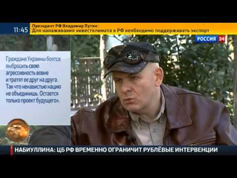 Олесь Бузина: почему Украина и Россия стали соперниками