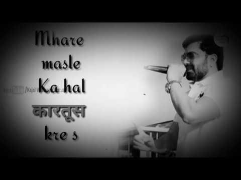 Kartoos  Gangwars  Vicky Kajla  Shiva Kushwaha  New Haryanvi Song 2019