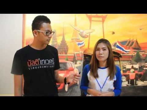 ภาพปริศนา 3 มิติ @ Magic Art Museum Bangkok