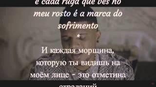 Lil Saint - Seios Caidos (русский перевод / letra e tradução em russo)