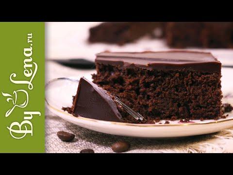 Шоколадный Брауни - самый вкусный шоколадный пирог!