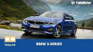 2019 BMW 3-Series | YallaMotor.com
