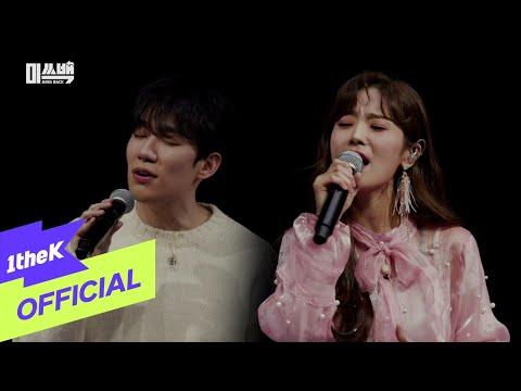 Youtube: Sweet (feat. Giant Pink) / Soyul & Bernard Park
