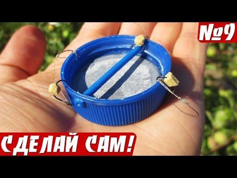 как сделать кормушку для рыбалки своими руками видео