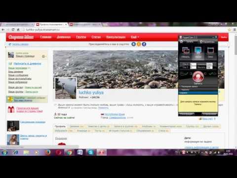 Фотошаблоны онлайн, вставить лицо в шаблон Фотошоп и