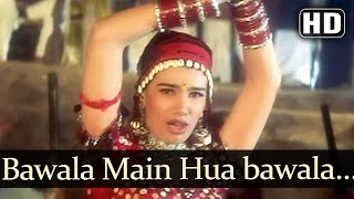 Bawala Hu Main Bawala (HD) - Ganga Ki Kasam Songs -Jackie Shroff - Mink - Jaspinder Narula