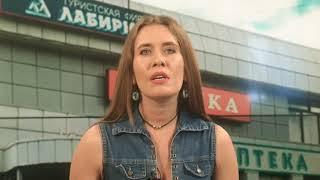 видео Рейтинг надежности туроператоров России (2015)