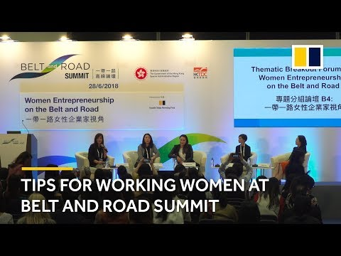 Belt and Road Summit: how can women develop their careers?