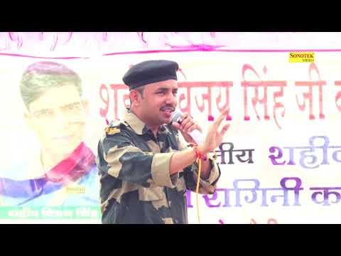 देश के ऊपर जान झोक दी I Haryanvi ragni I Nerdev Beniwal I Full Raypur Ragni I Ragni Sonotek