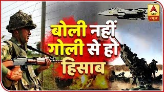Army Appeals To Kashmiri Mothers, 'Ask Sons To Drop Guns, Or They Will Be Killed' | ABP News