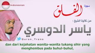 سورة الفلق مترجمة بالأندونيسي ياسر الدوسري ,Translations Sura Al-Falaq in Indonesian Melayu