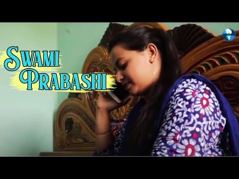 স্বামী প্রবাসী \ Probasi Swami || New Bangla Telefilm | Latest Bangla Natok 2019