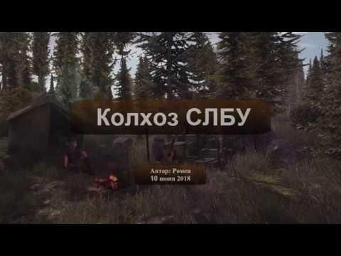 Next Day Survival. Штурм Дятловоиз YouTube · Длительность: 35 мин42 с