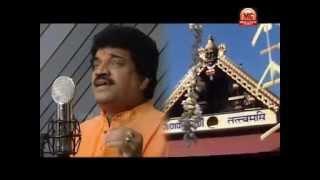 Ayyappathom album song Sankarasutha