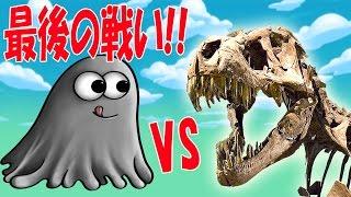 ゴジラvsモップ!! 恐竜とモップの最後の戦いがはじまる!! 弱肉強食ゲーム - Tasty Planet 実況プレイ #4