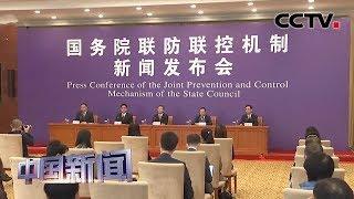 [中国新闻] 农业农村部:二十国集团致力维护世界粮食安全 | CCTV中文国际