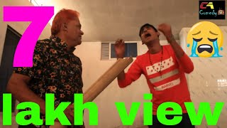 সাবধান প্রেমিকার বাপের দোকান থেকে প্যাকেট কিনবেন না/chikon ali kisinger new video/MATHA NICHU/