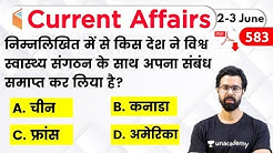 5:00 AM - Current Affairs Quiz 2020 by Bhunesh Sir | 2nd - 3rd June 2020 | Current Affairs Today