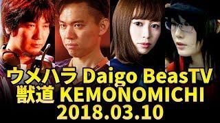 16:39 Pre Match Interview Kotaka Shoten vs Ito 22:26 こたか商店 (Gu...