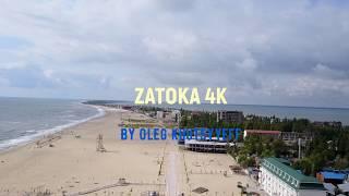 Затока видео с дрона /Zatoka Drone footage