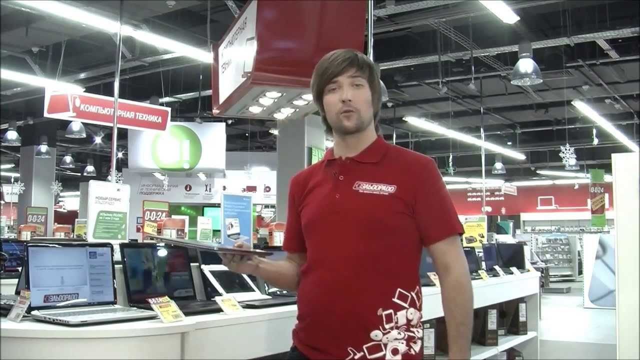 Ux32v Notebook PC Asus Драйвера - YouTube