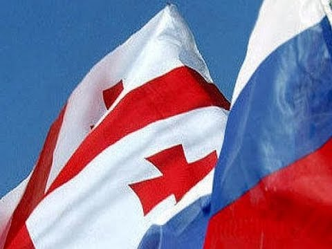 Грузия 'атаковала' Россию