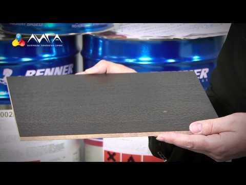 4.  Как не нужно... грунтовать древесину. Дефекты нанесения грунта
